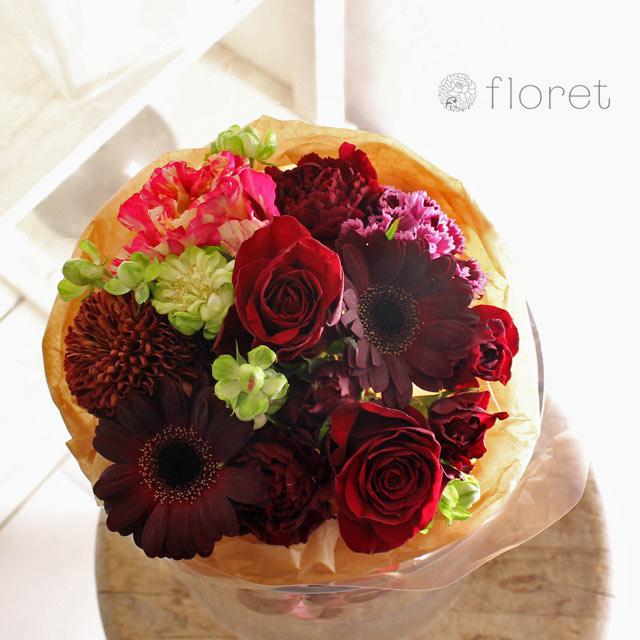 赤系花束・ブーケ(3,500円)サンプル画像8
