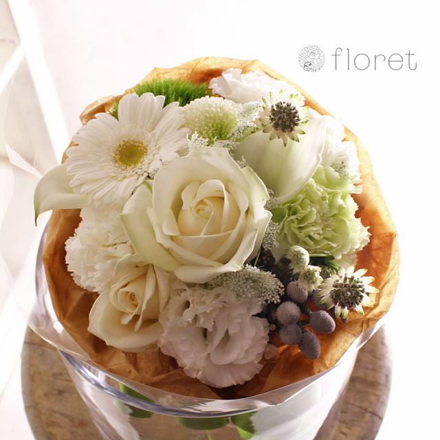 白グリーン系花束・ブーケ(3,500円)サンプル画像5