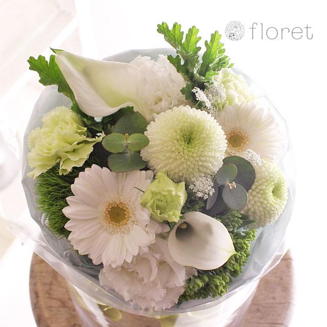 白グリーン系花束・ブーケ(3,500円)サンプル画像1