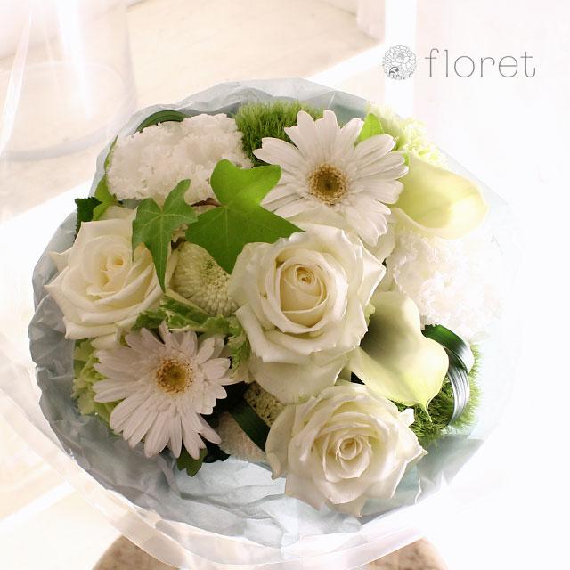 白グリーン系花束・ブーケ(5,500円)サンプル画像2
