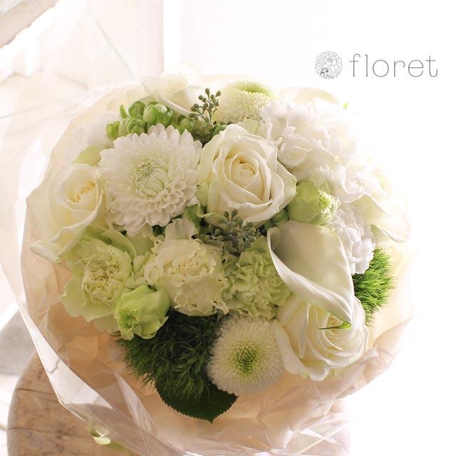 白グリーン系花束・ブーケ(8,000円)サンプル画像3