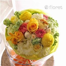 黄色オレンジ系デザイナーお任せ花束・ブーケ(5,500円)
