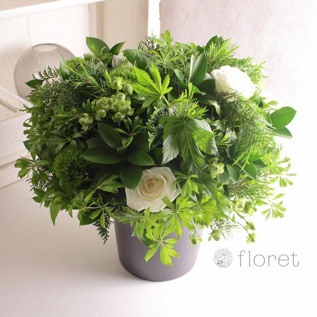 たっぷりな葉物を贅沢大使用した大胆なアレンジメント1
