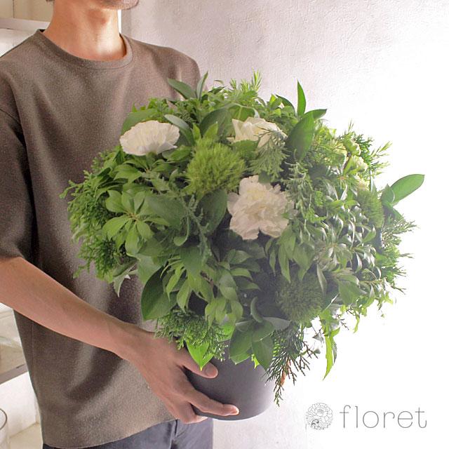 たっぷりな葉物を贅沢大使用した大胆なアレンジメント5