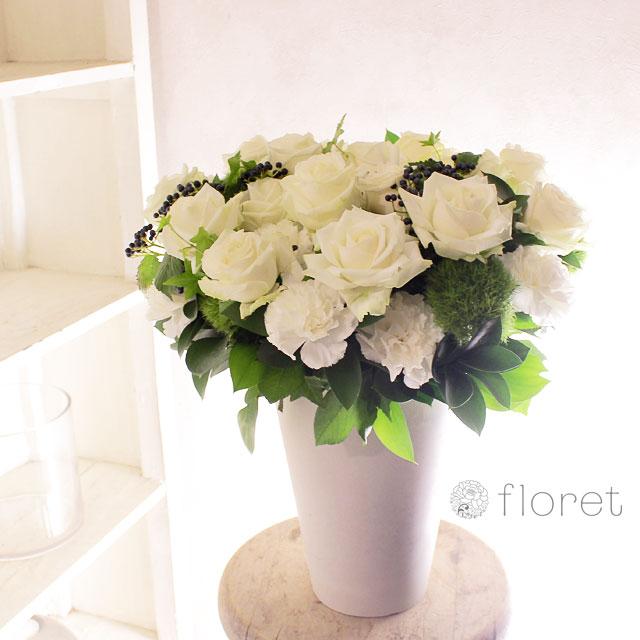 白いバラがメインのロングポットフラワーギフト1