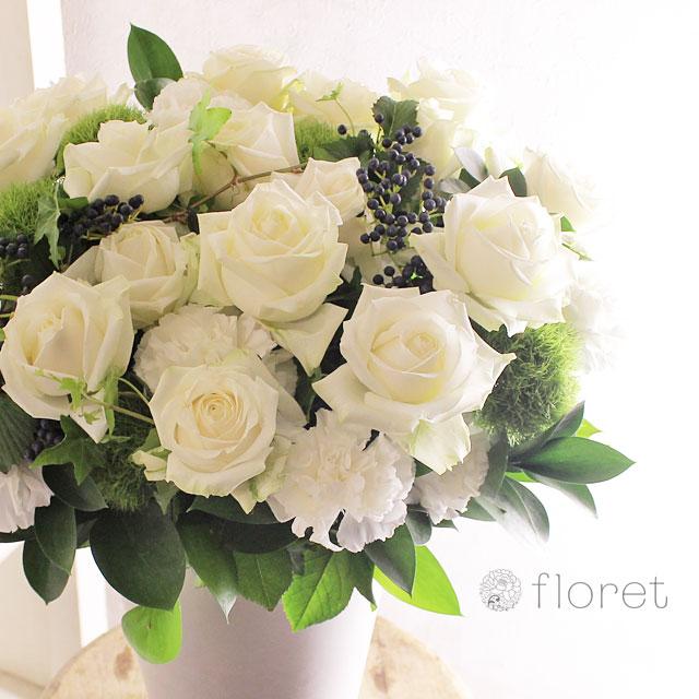 白いバラがメインのロングポットフラワーギフト2