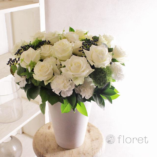 白いバラがメインのロングポットフラワーギフト3
