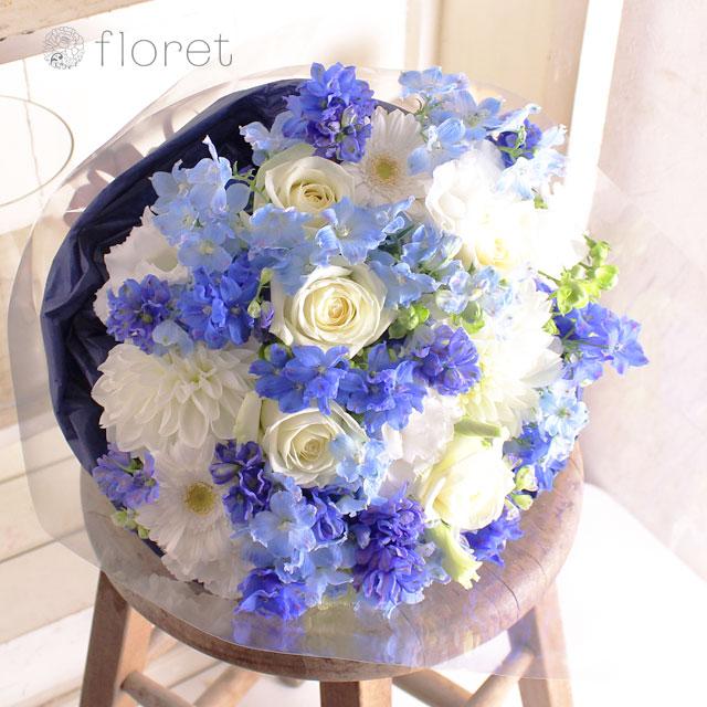 青と白のボリュームブーケ3