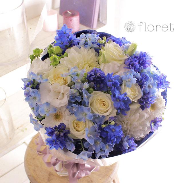 青と白のボリュームブーケ1