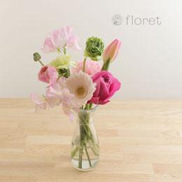 季節の花を入れたご自宅に飾る花(ピンク)