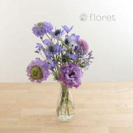季節の花を入れたご自宅に飾る花(紫青)