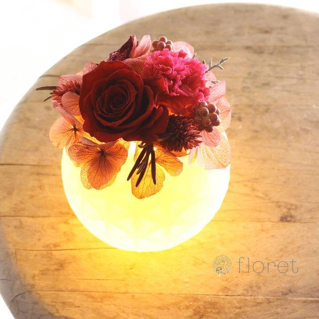 光る!LEDライトのプリザーブドフラワー【2018母の日限定商品】