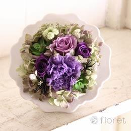 紫のフレームプリザーブドフラワー