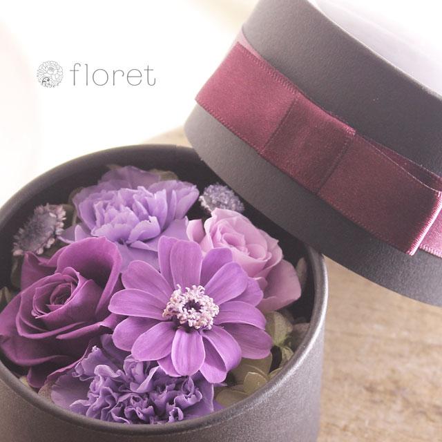 シックな紫のBOXプリザーブドフラワーmini3