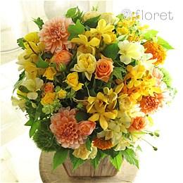 黄色オレンジ系デザイナーお任せアレンジメント(10,000円)
