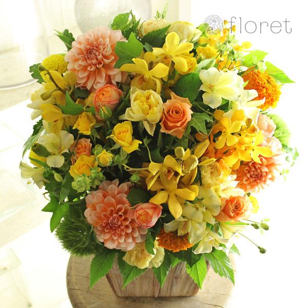黄色オレンジ系デザイナーお任せアレンジメント(10,000円)1