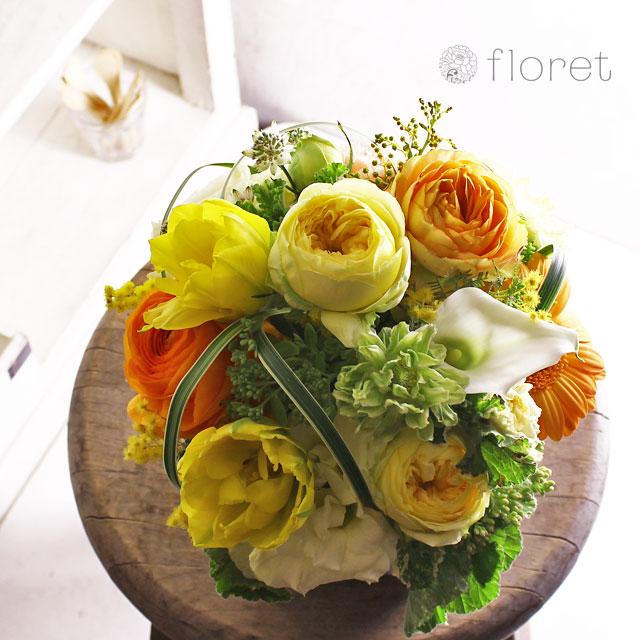 黄色オレンジ系アレンジメント(5,000円)サンプル画像4