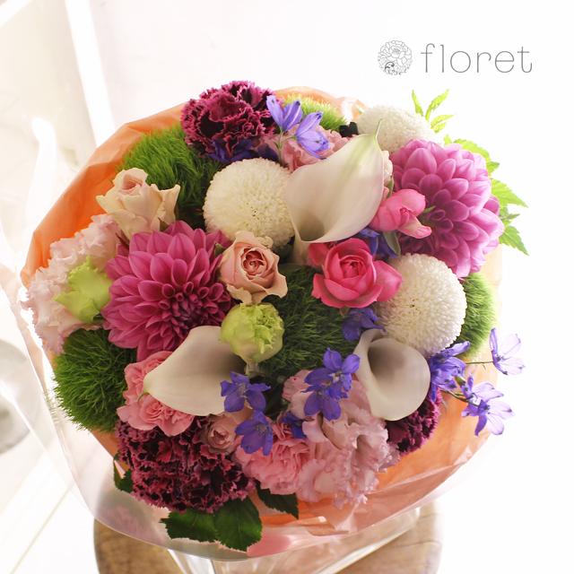ピンク系花束・ブーケ(8,000円)サンプル画像4