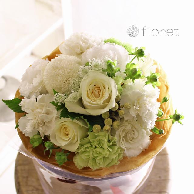 白グリーン系花束・ブーケ(3,500円)サンプル画像2