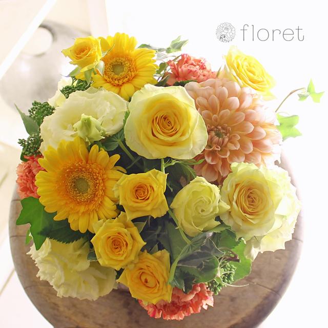 黄色オレンジ系デザイナーお任せアレンジメント(5,000円)8