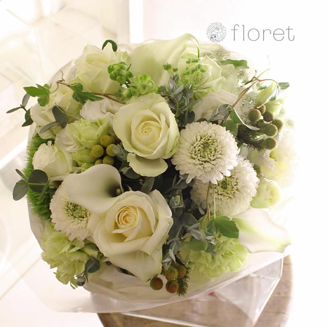 白グリーン系花束・ブーケ(8,000円)サンプル画像1
