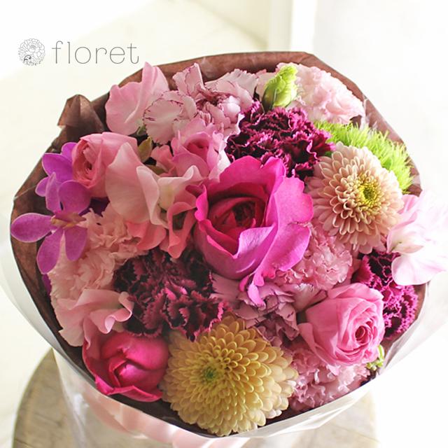 ピンク系花束・ブーケ(5,500円)サンプル画像8