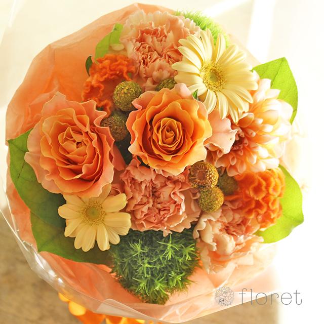 黄色オレンジ系花束・ブーケ(5,500円)サンプル画像4