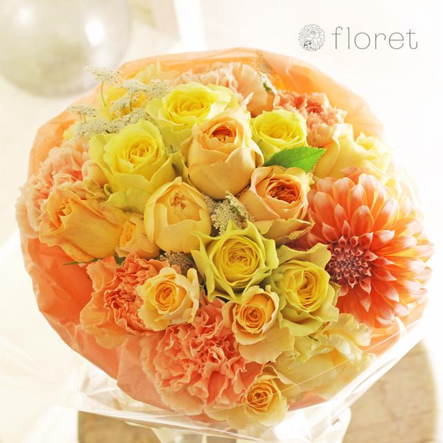黄色オレンジ系花束・ブーケ(8,000円)サンプル画像2