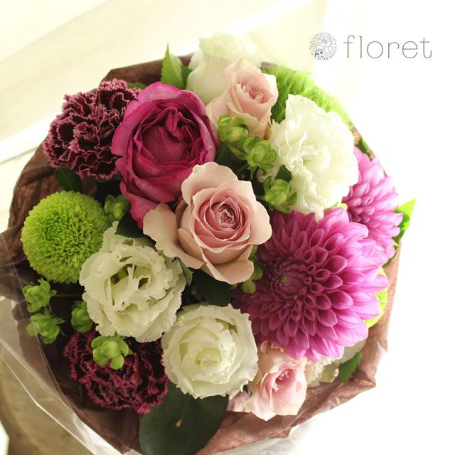 【秋限定】ピンクとグリーンのブーケ