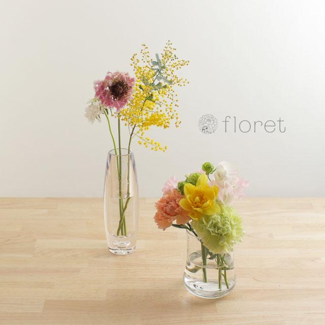 ご自宅に飾る花image03