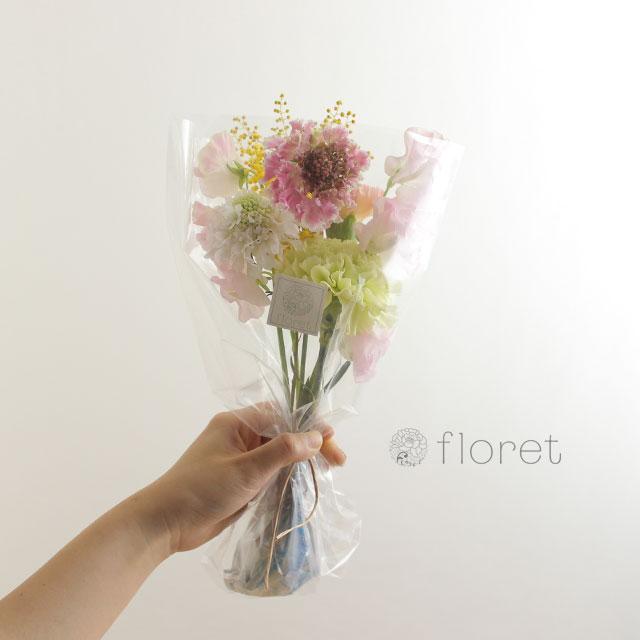 ご自宅に飾る花image05