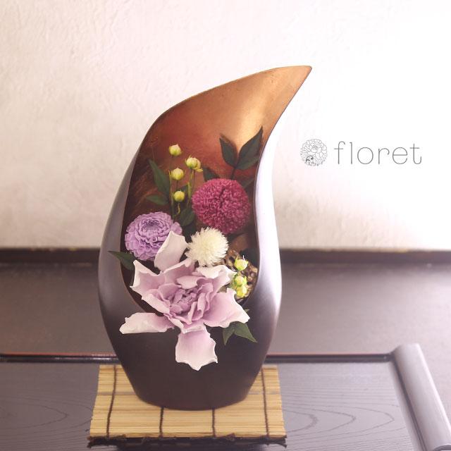 プリザーブドフラワー商品画像1(正面)